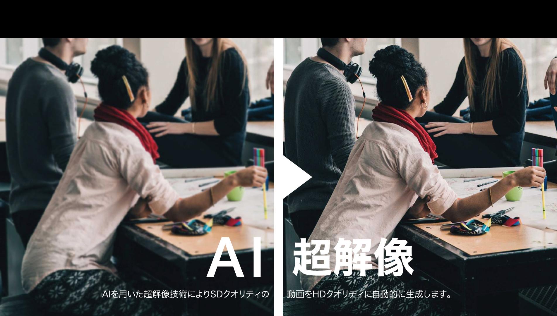 AI Super-Resolution